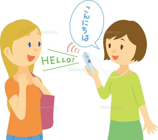群馬県 太田市 理容 美容 床屋 とこや マカリィ 74言語対応 AI通訳機 導入致しました