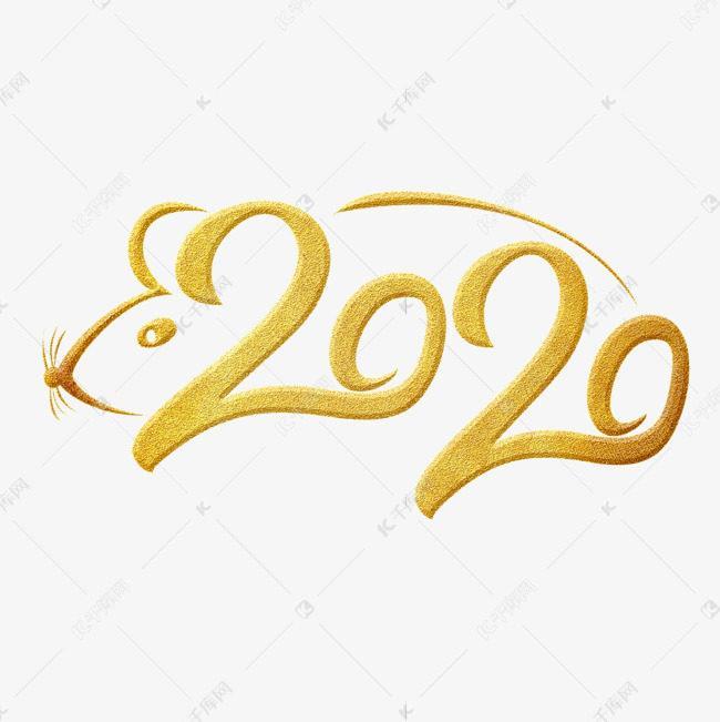 2020年 謹んで新年のご挨拶を申し上げます マカリィ太田