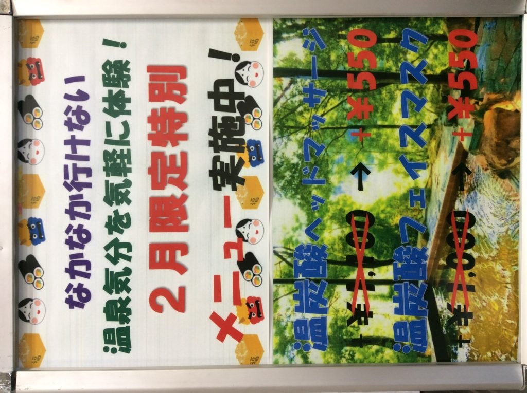 群馬県 太田市 キャッシュレス 対応 理容室 美容室 床屋 マカリィ 【2021年2月イベントのお知らせ】