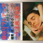 太田市 群馬県 床屋 理容 美容 理髪 マカリィ ヘアー ガーデン 【2021年3月特別キャンペーンのご案内】